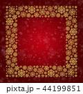 バックグラウンド 背景 クリスマスのイラスト 44199851