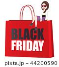 黒色 黒 ブラックのイラスト 44200590