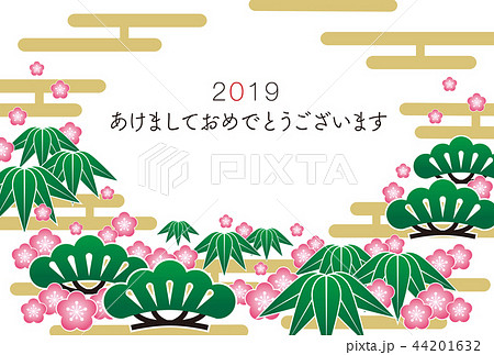 2019年賀状「グラフィカル松竹梅」あけおめ 手書き文字スペース空き
