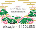 2019年賀状「グラフィカル松竹梅」ハッピーニューイヤー 英語添え書き付き 44201633