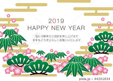 2019年賀状「グラフィカル松竹梅」ハッピーニューイヤー 日本語添え書き付き