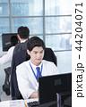 アジア人 アジアン アジア風の写真 44204071