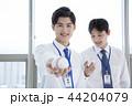 アジア人 アジアン アジア風の写真 44204079