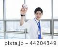 アジア人 アジアン アジア風の写真 44204349
