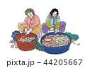 イラスト イラストレーション 食のイラスト 44205667