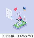 イラスト 挿絵 アプリケーションのイラスト 44205794