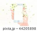 イラスト お花 フラワーのイラスト 44205898