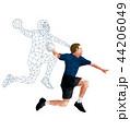 Polygon Style Athlete 12 44206049