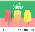 デザート 食 料理のイラスト 44206115