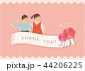 のぼり バナー 少年のイラスト 44206225