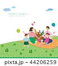 おとうさん 父さん 父親のイラスト 44206259