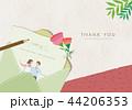 家族 レター 文字のイラスト 44206353