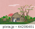カップル 二人 二人連れのイラスト 44206401