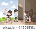 子 子供 カウンセリングのイラスト 44206561