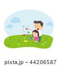おとうさん 父さん 父親のイラスト 44206587