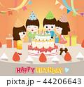 お誕生日会 誕生会 誕生日会のイラスト 44206643