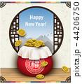 コイン 朝鮮 新しい年のイラスト 44206750
