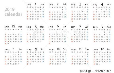 2018年12月から2020年1月までのカレンダーのイラスト素材