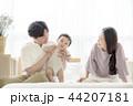 家族 ファミリー ベッドの写真 44207181