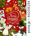 クリスマス メリー グリーティングのイラスト 44208194