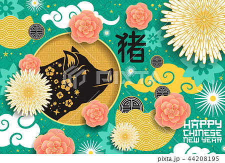 Chinese New Year card with China flower ornament 44208195