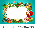 クリスマス グリーティング フレームのイラスト 44208245
