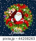 クリスマス カード 葉書のイラスト 44208263