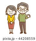 夫婦 シニア ベクターのイラスト 44208559