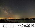 瀬戸内の銀河 44208619