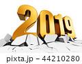 2019 新春 新のイラスト 44210280