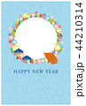 年賀状 フレーム 亥年のイラスト 44210314