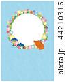 年賀状 フレーム 亥年のイラスト 44210316