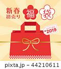 福袋 新春 初売りのイラスト 44210611