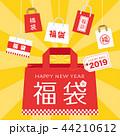 福袋 新春 初売りのイラスト 44210612
