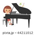 ピアノ 女性 44211012