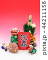 亥 亥年 門松の写真 44211156