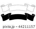 巻物 スクロール 輪郭のイラスト 44211157