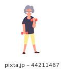 老人 シニア 年上のイラスト 44211467
