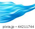 青 モーション 動きのイラスト 44211744