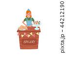 パン職人 ローフ カップケーキのイラスト 44212190