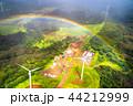 《ハワイ》空から眺めた虹の輪・オアフ島《航空写真》 44212999