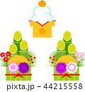 門松 鏡餅 正月のイラスト 44215558
