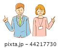 ポイント 男女 指差しのイラスト 44217730