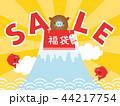 福袋 初売り 亥のイラスト 44217754