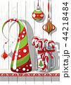 クリスマス お菓子 キャンディーのイラスト 44218484