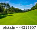 ゴルフコース フェアウェイ 44219907