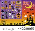 ハロウィン_02 44220065