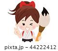 書道ガール 書道 筆のイラスト 44222412