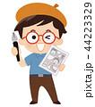 漫画家 男性 44223329