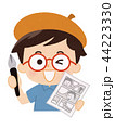 漫画家 男性 44223330